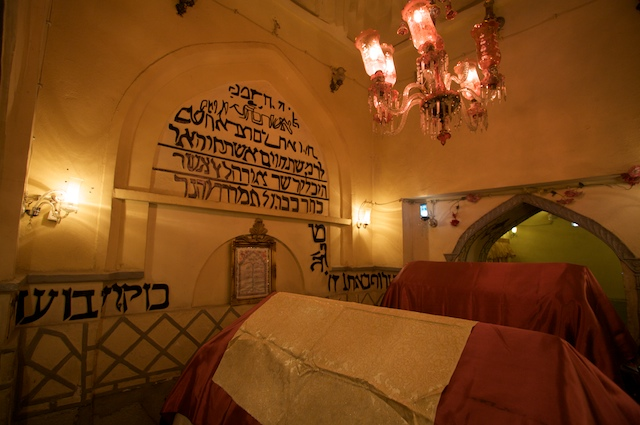 Tomb of Esther and Mordechai